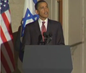 Obama\'s Speech on Israel Independence